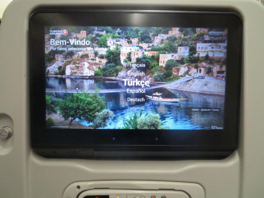 トルコ航空機内の座席モニター