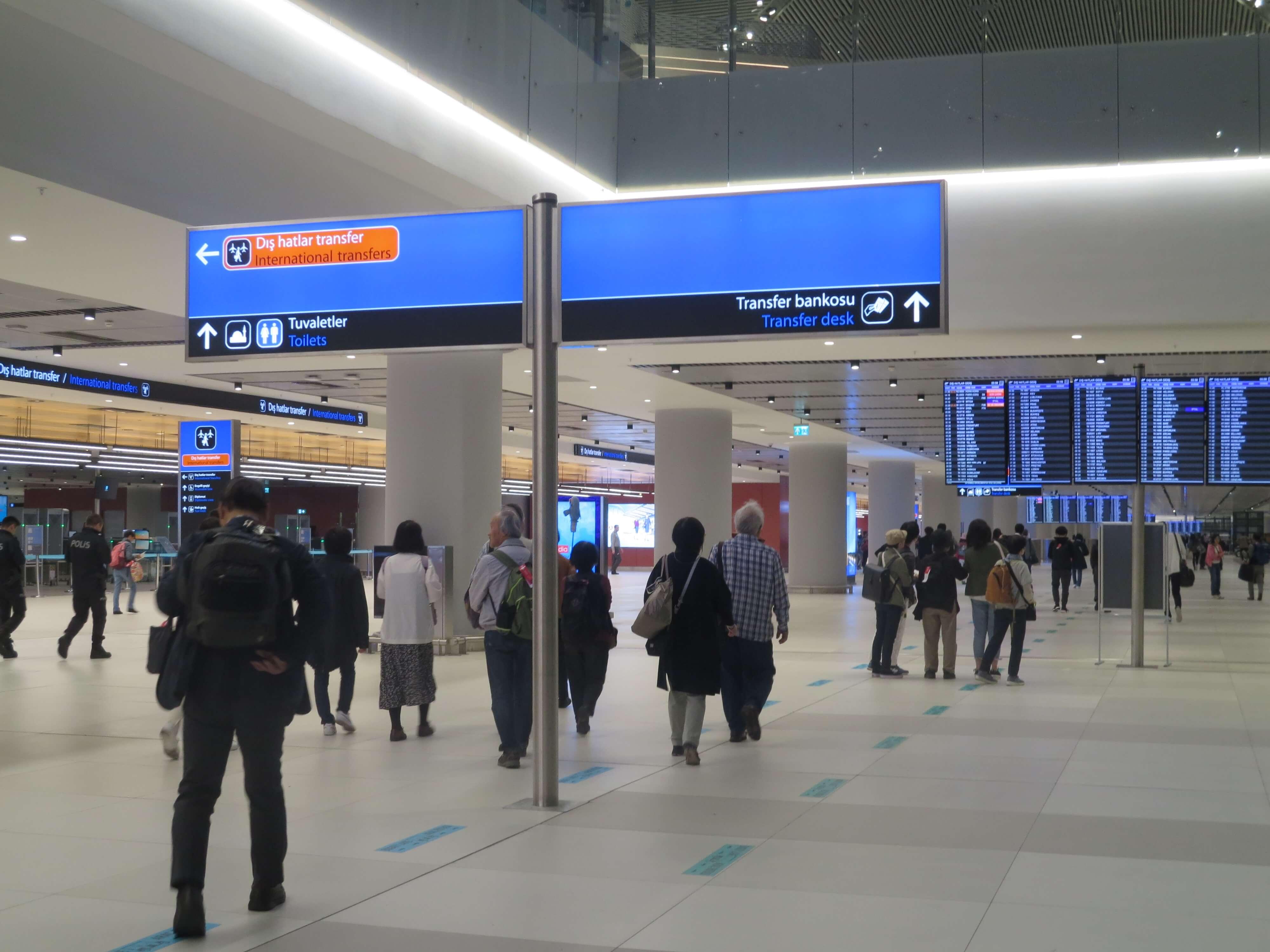 イスタンブール空港乗り換えの道のり