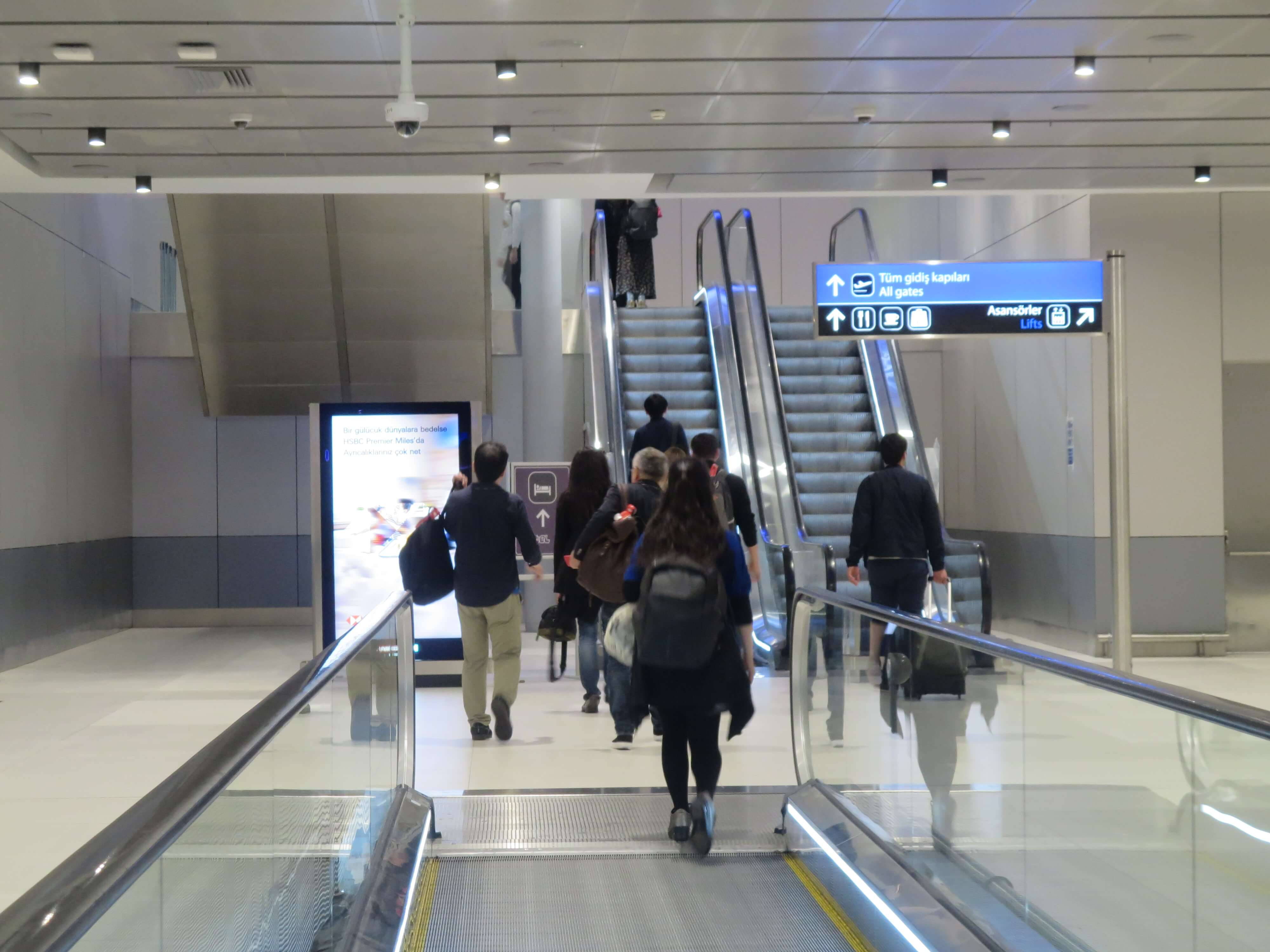 イスタンブール空港乗り継ぎ道のり