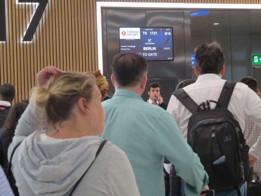 イスタンブール空港搭乗口