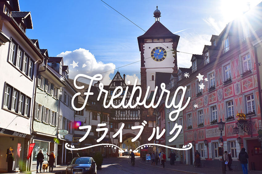 Freiburg-eyecatch