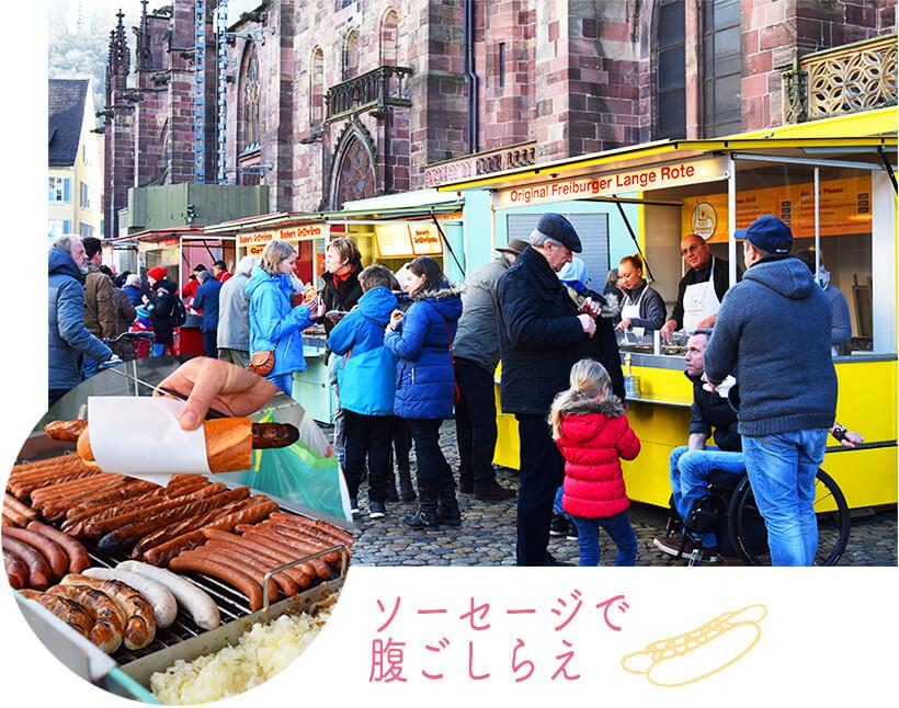 Freiburg-markt