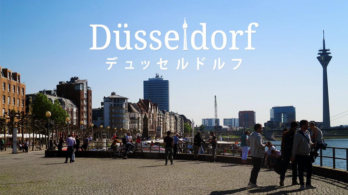 Düsseldorf_TOP
